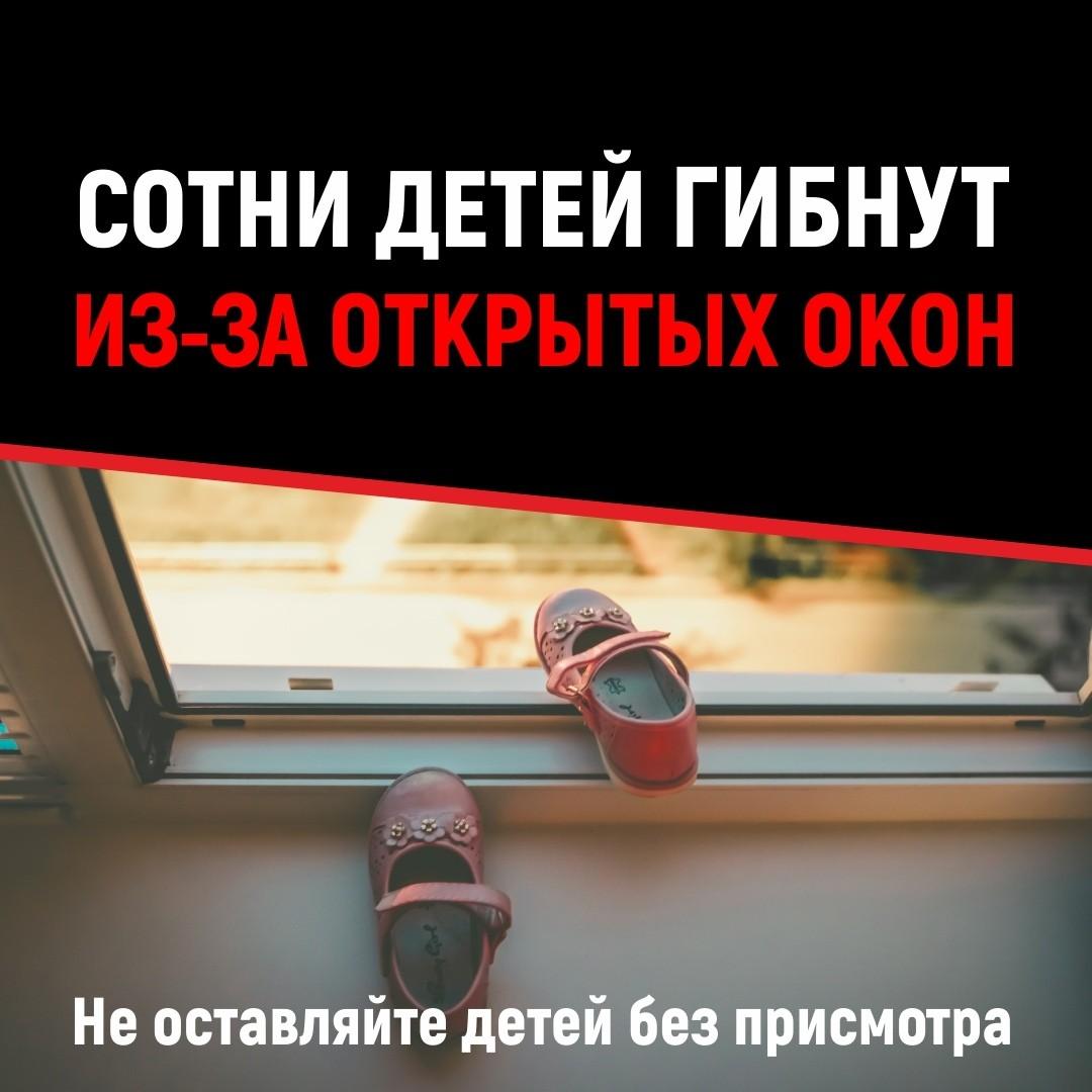 Маленькая девочка чуть не выпала из окна в Тверской области
