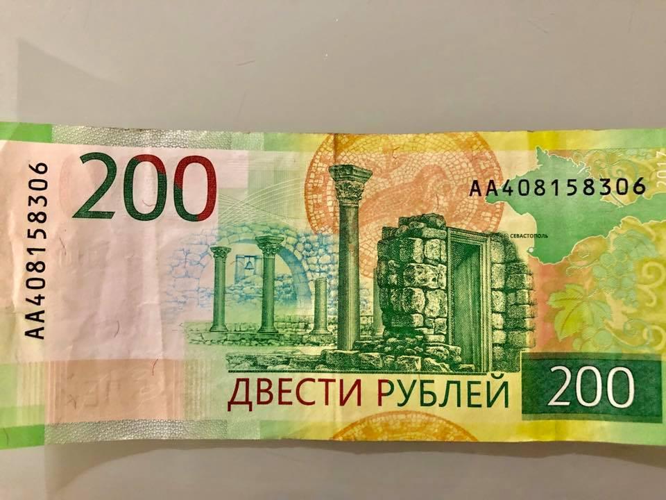 Жителю Тверской области, отобравшему у матери 200 рублей, грозит 7 лет