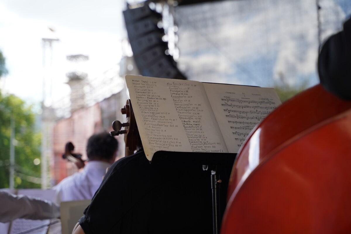 Музыка Симфонического оркестра Мариинского театра звучала для врачей в Твери