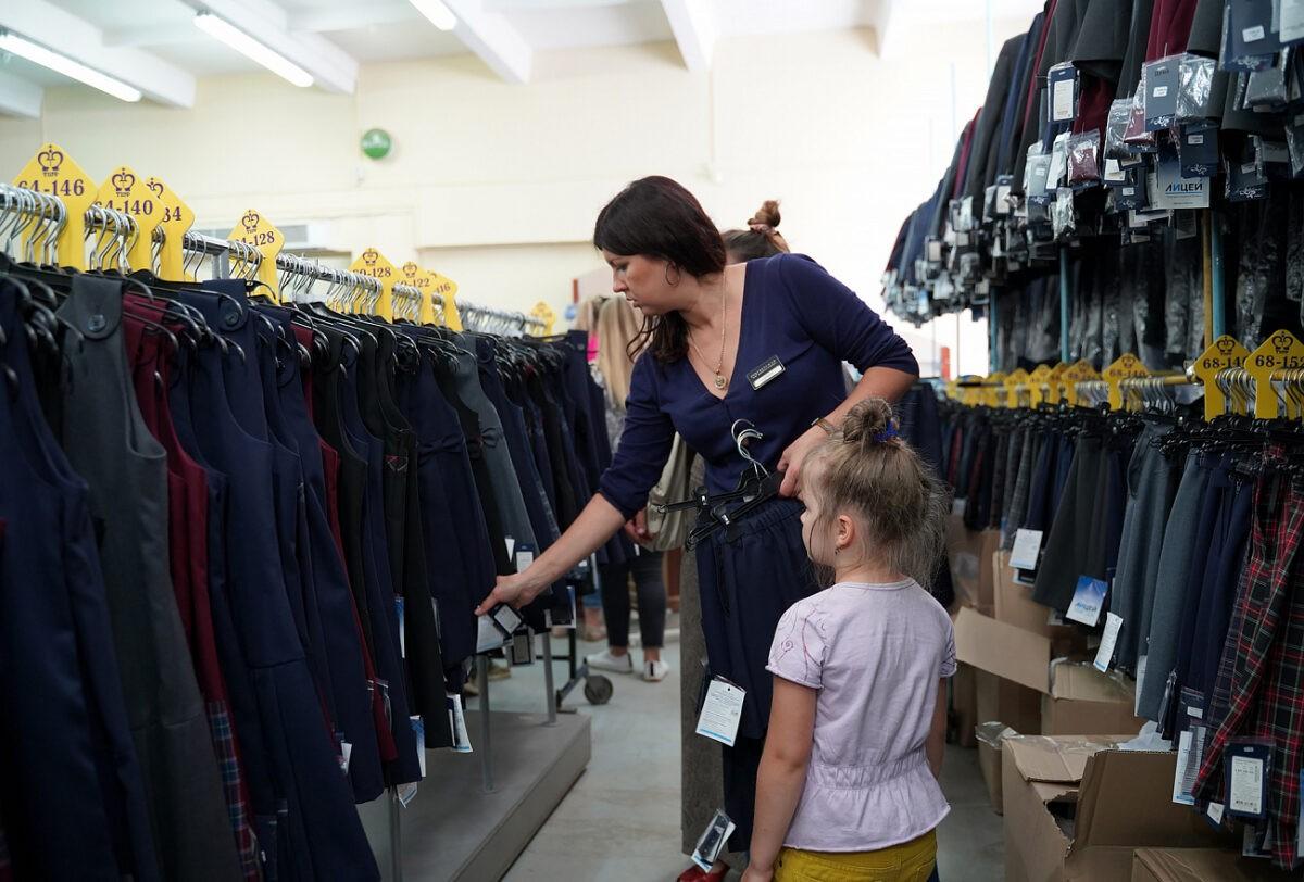 Бесплатную школьную форму полностью выдали уже в 30 муниципалитетах Тверской области