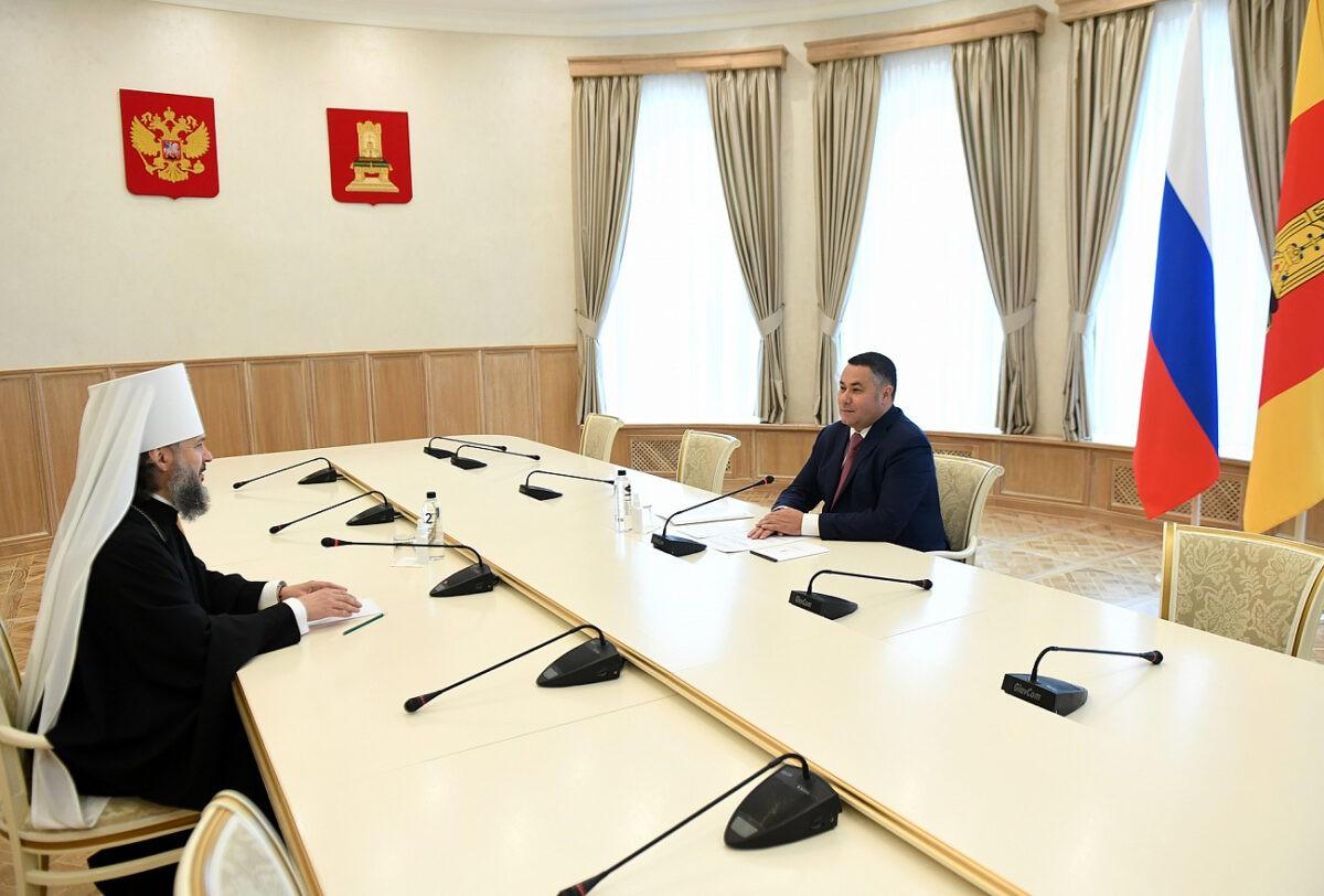 Игорь Руденя обсудил восстановление храмов с митрополитом Тверским и Кашинским Амвросием