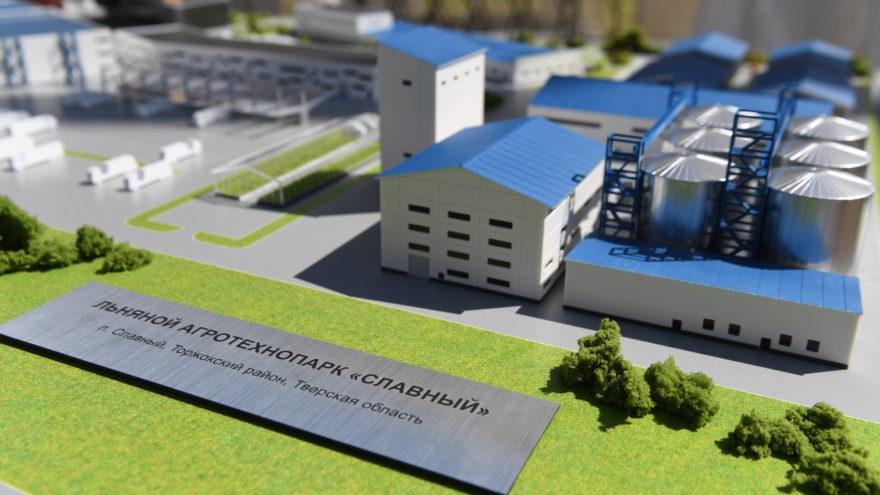 В Тверской области появится льняной агротехнопарк
