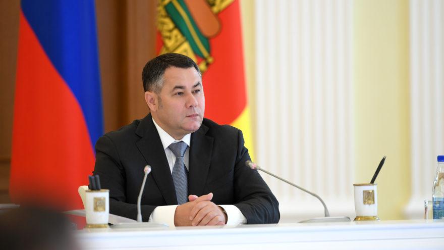 Строительство, коронавирус, нацпроекты: в Тверской области рассмотрели исполнение бюджета