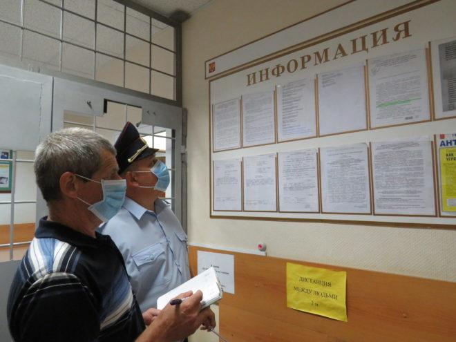Тверские общественники проверили работу транспортной полиции