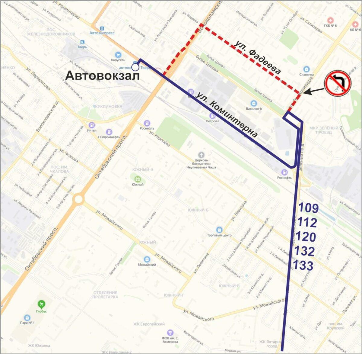 По Бурашевскому путепроводу в Твери начинают ходить автобусы
