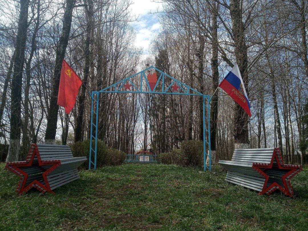 Елисеевский парк в Васильевском под Тверью поставят на кадастровый учет