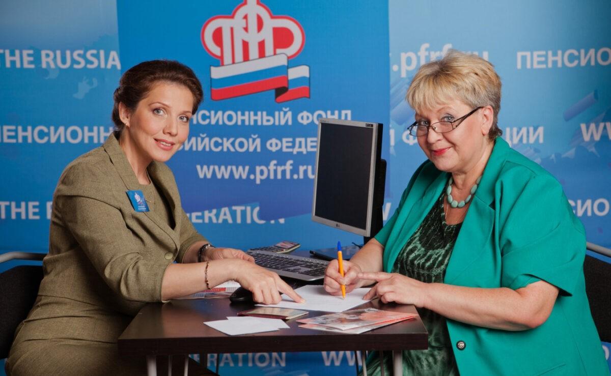 Учителя Тверской области могут досрочно получить пенсию и льготы