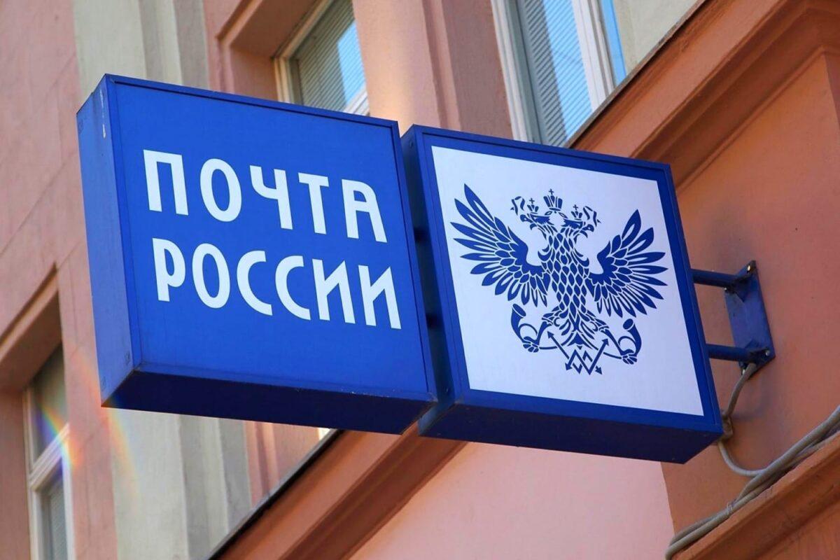 В августе почтальоны доставят жителям Тверской области пенсии и пособия по графику