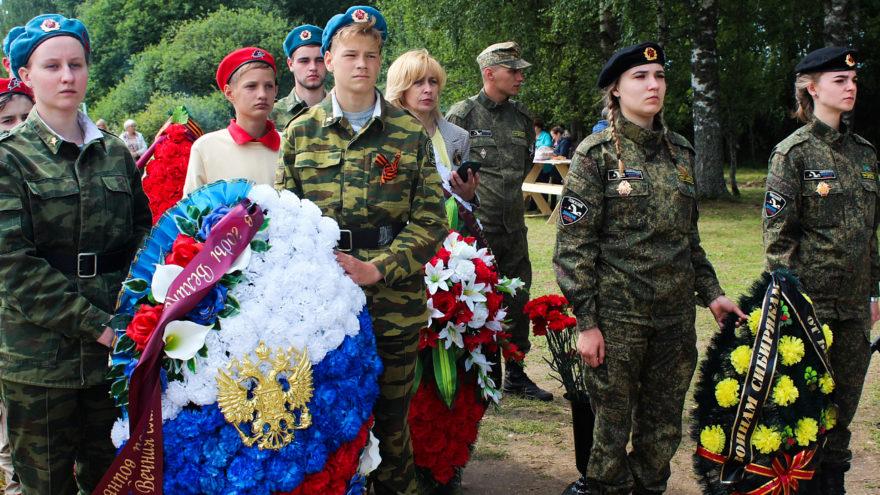 В Тверской области почтили память воинов-сибиряков, погибших в годы войны