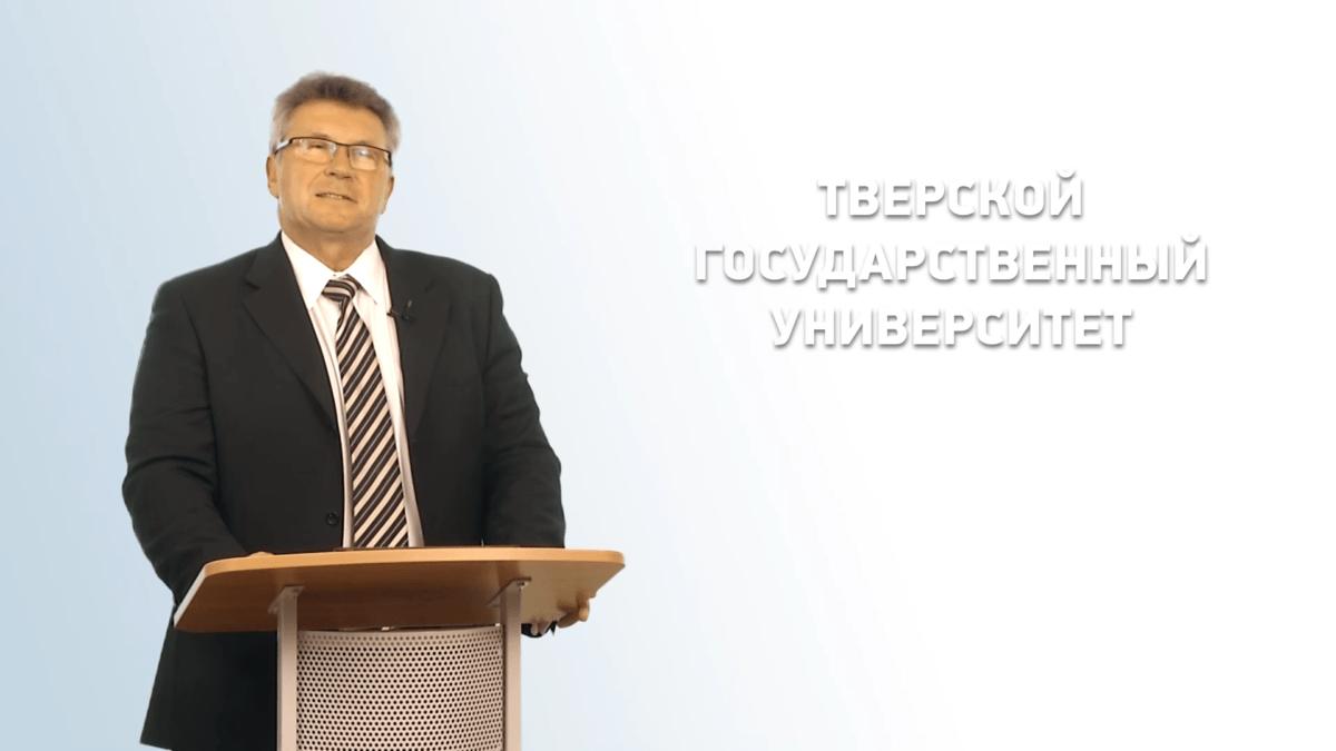 Чем обернётся для России глобальное изменение климата: лекция Андрея Белоцерковского
