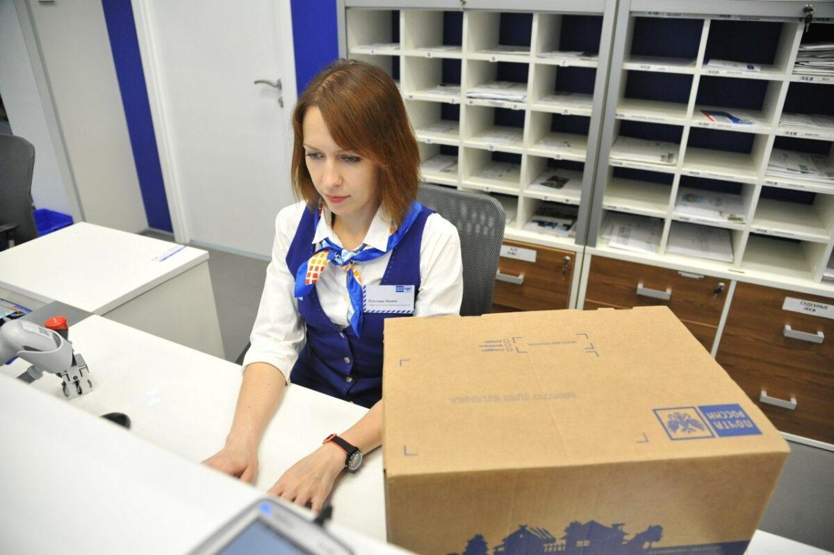 Заплатить налоги можно в любом почтовом отделении Тверской области