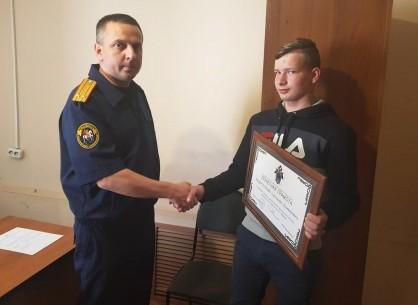 Тверского подростка, спасшего двух маленьких детей, снова наградили