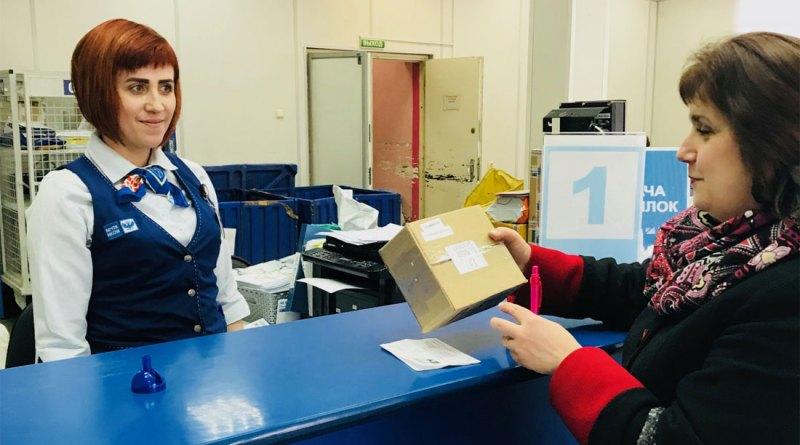 Тверская почта снижает стоимость отправки посылок в Армению