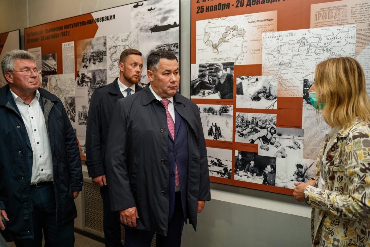Губернатор Игорь Руденя проверил, как выполняются областные поручения во Ржеве