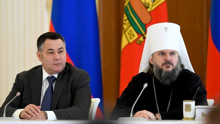 В правительстве Тверской области обсудили вопросы духовно-нравственного воспитания граждан