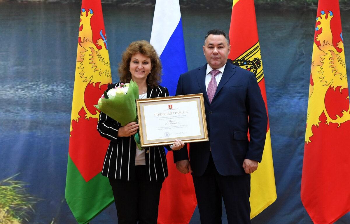 Игорь Руденя наградил лучших педагогов Ржева и обсудил с ними начало учебного года
