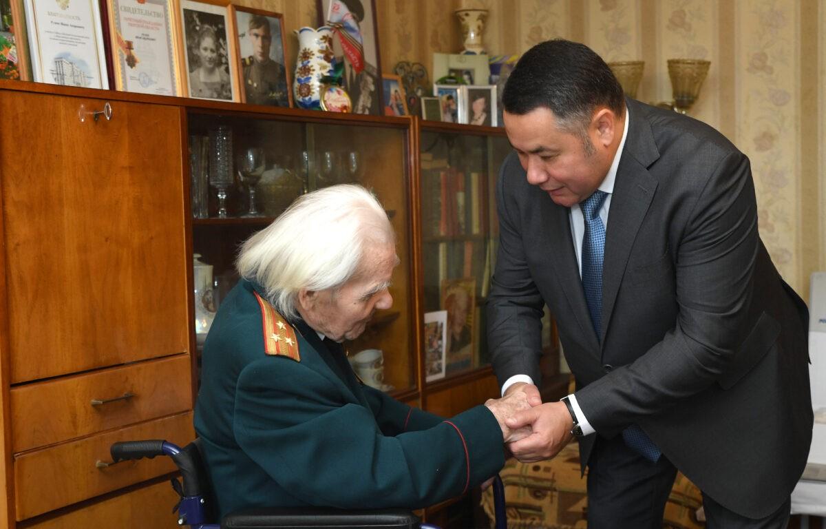 95-летнего фронтовика Ивана Рулева наградили Орденом Почета в Тверской области
