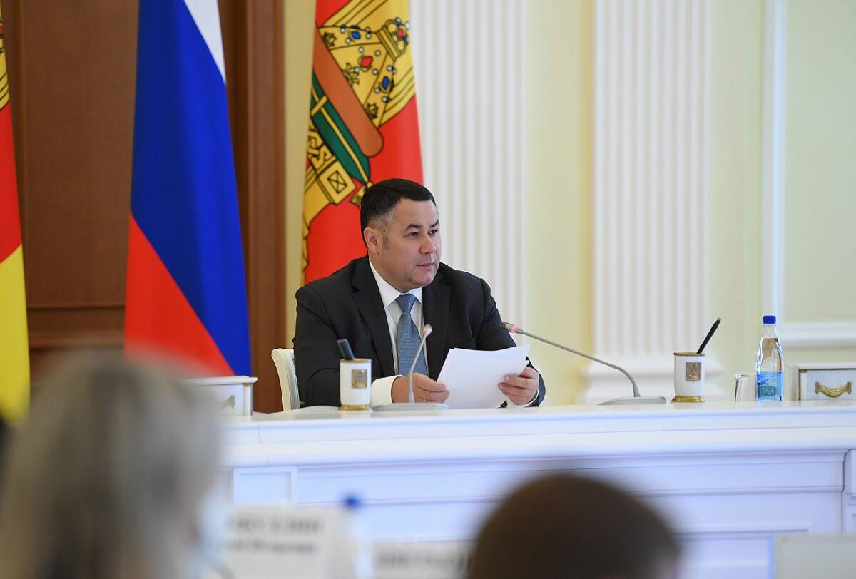 Проверки, испытания, запасы: в Тверской области обсудили подготовку к отопительному сезону