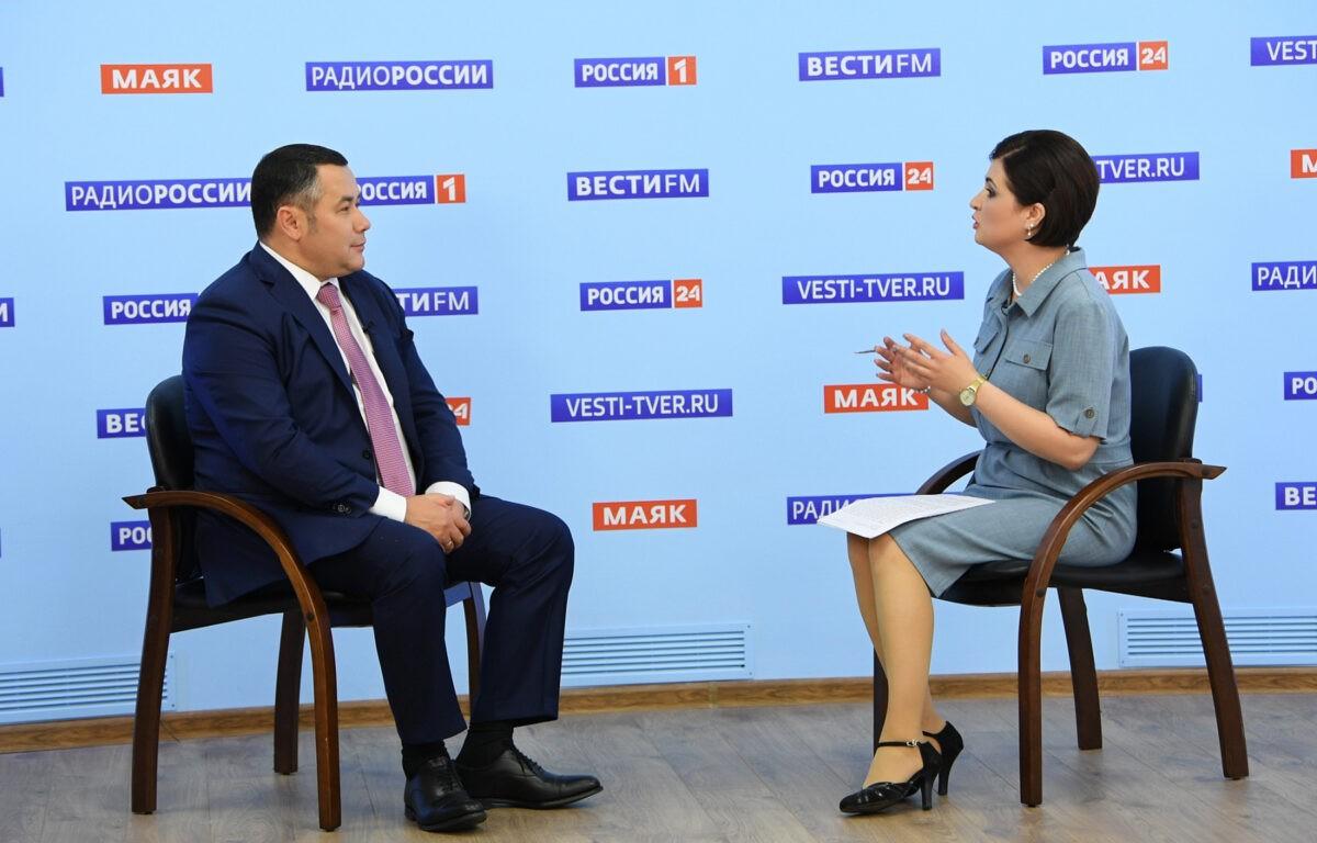 Губернатор Тверской области ответит на актуальные вопросы в прямом эфире