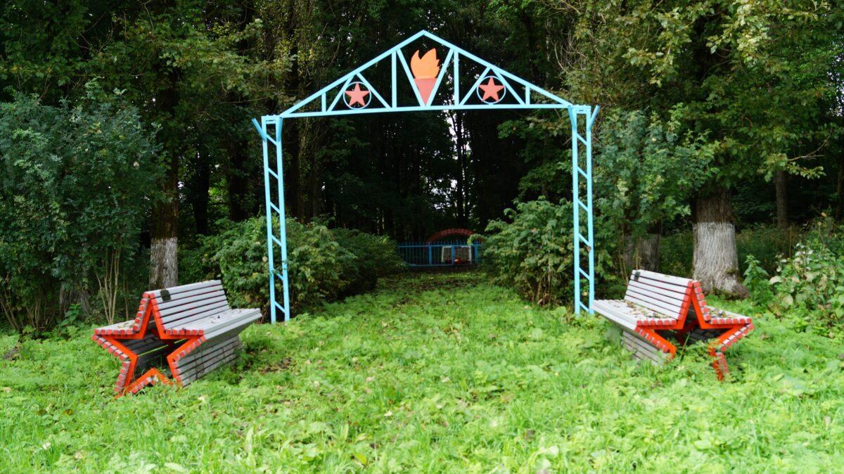 Елисеевский парк под Тверью по просьбе жителей получил официальный статус