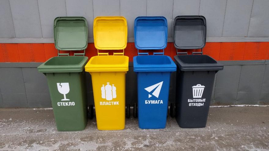 Тверские школы получили контейнеры для раздельного сбора отходов