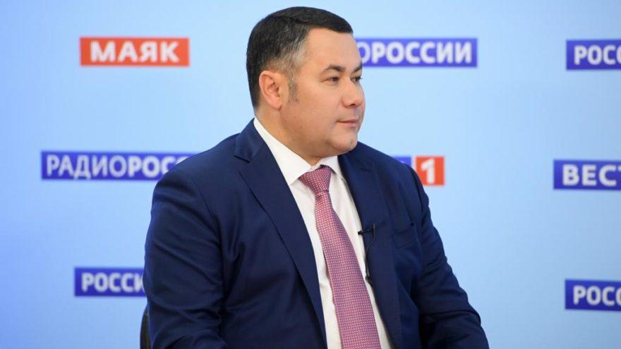 Губернатор Игорь Руденя назвал своё главное событие в Тверской области за 4 года