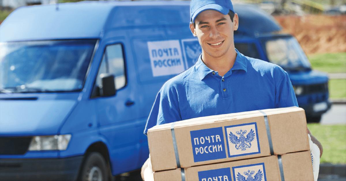 Почта России упростила способ отправки и получения писем для предприятий Тверской области