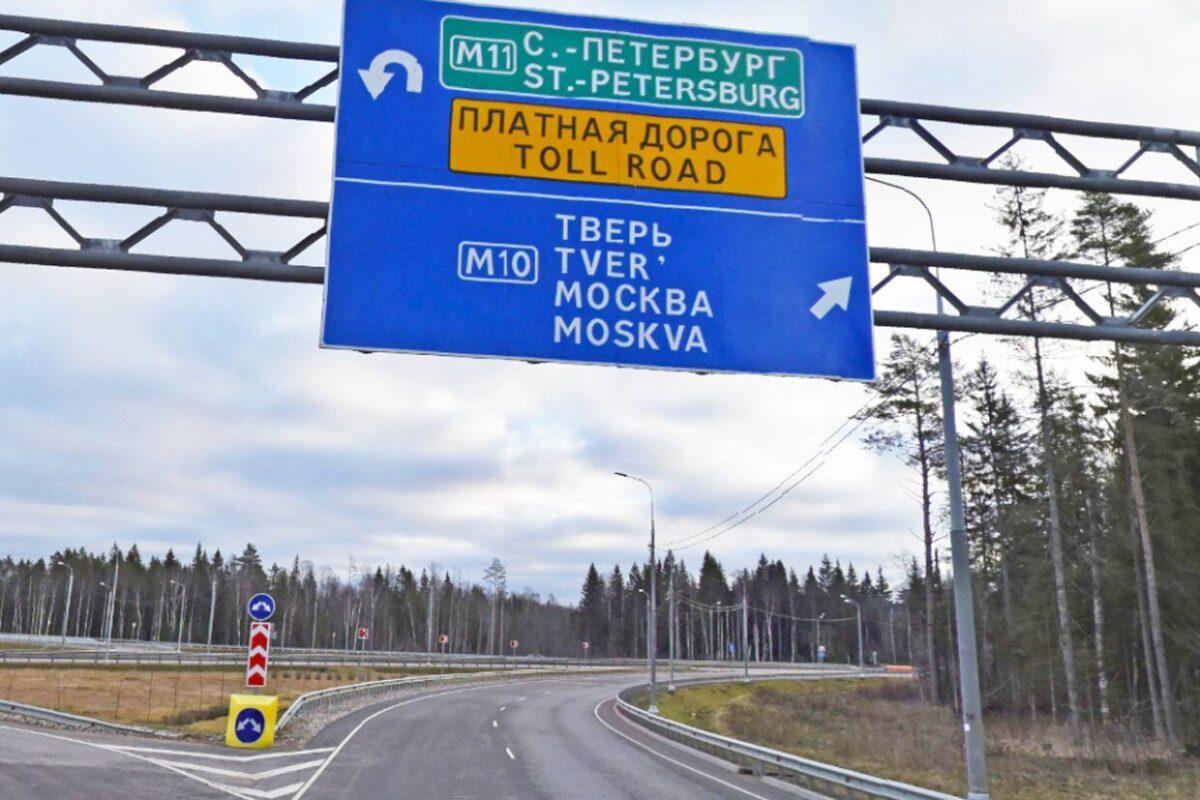 На М-10 в Тверской области временно изменится схема движения