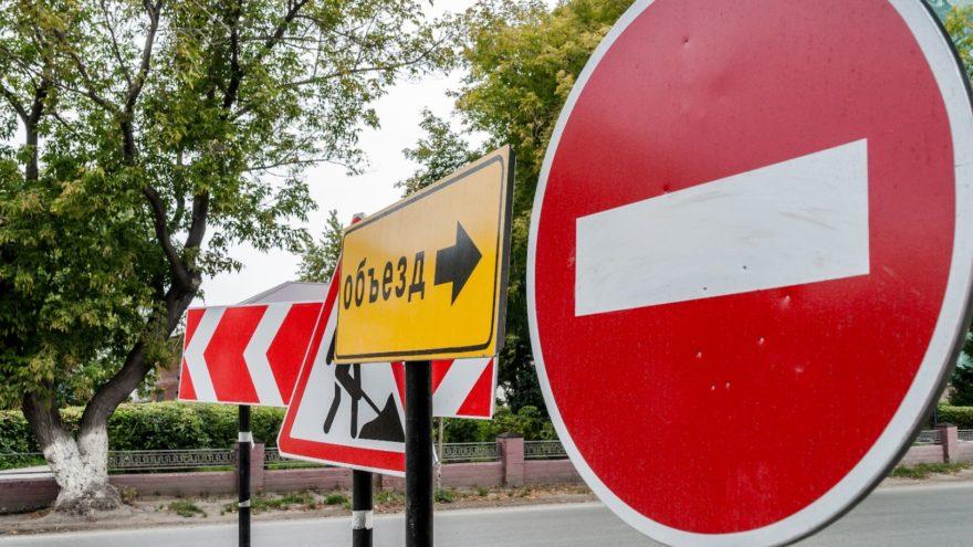 В Тверской области мост закроют на капитальный ремонт