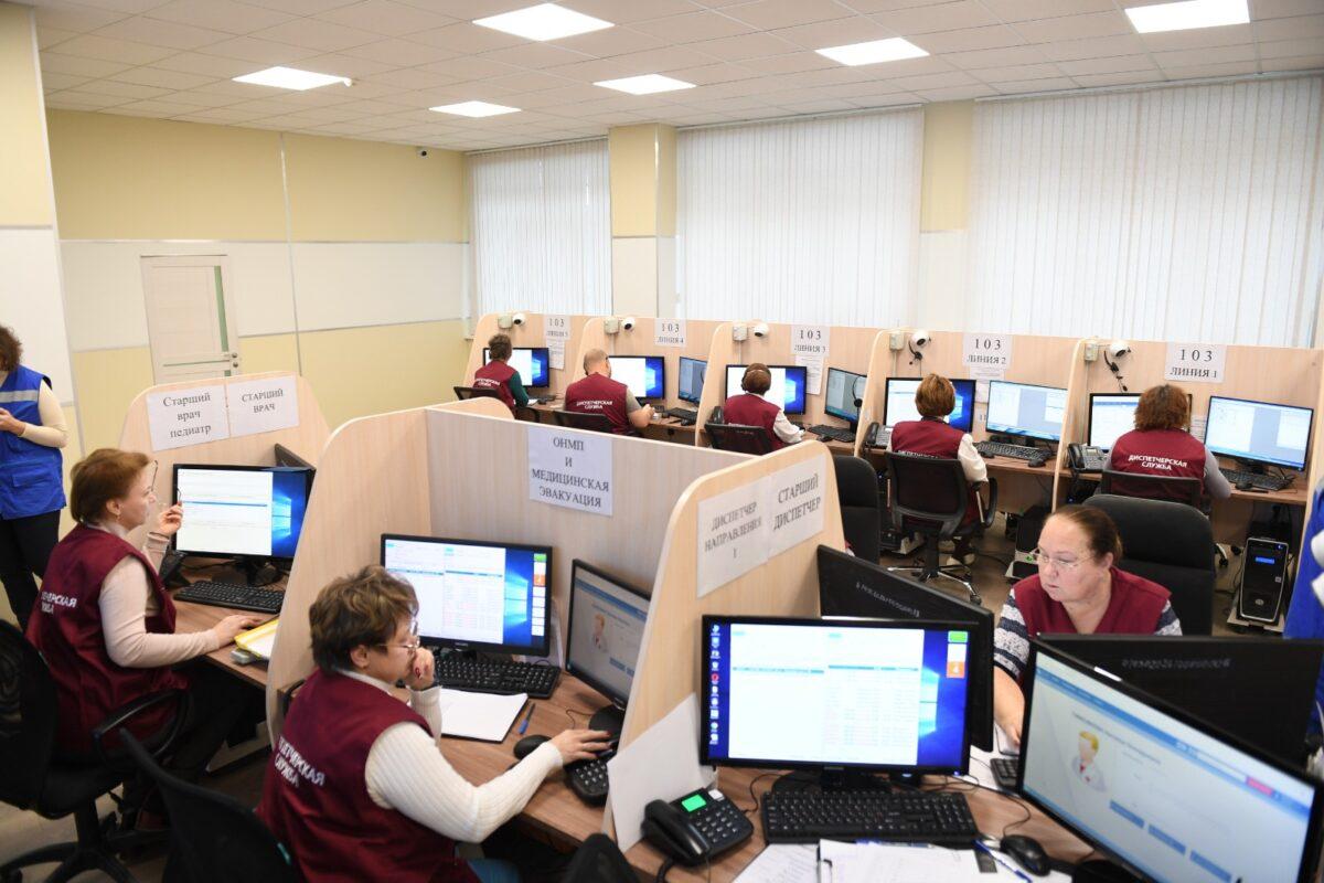Единый диспетчерский центр скорой медицинской помощи Тверской области расширяет географию