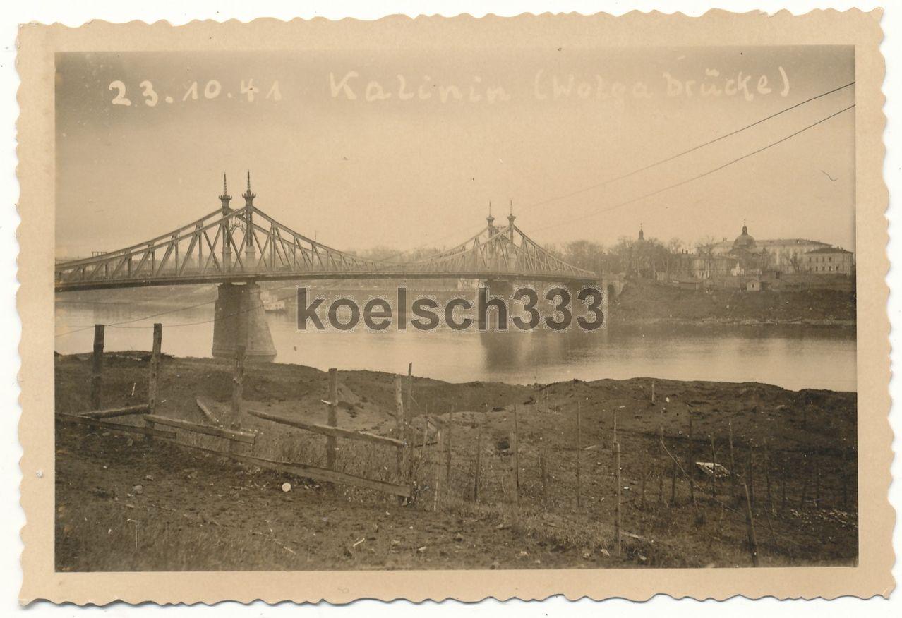 Опубликовано редкое немецкое фото Старого моста в Твери