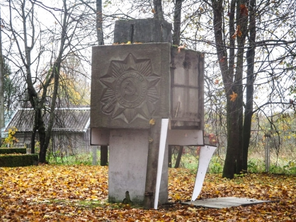 В Тверской области вандалы сломали памятник ветеранам войны