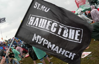 Рано радовались: фестиваля «Нашествие» в Тверской области не будет
