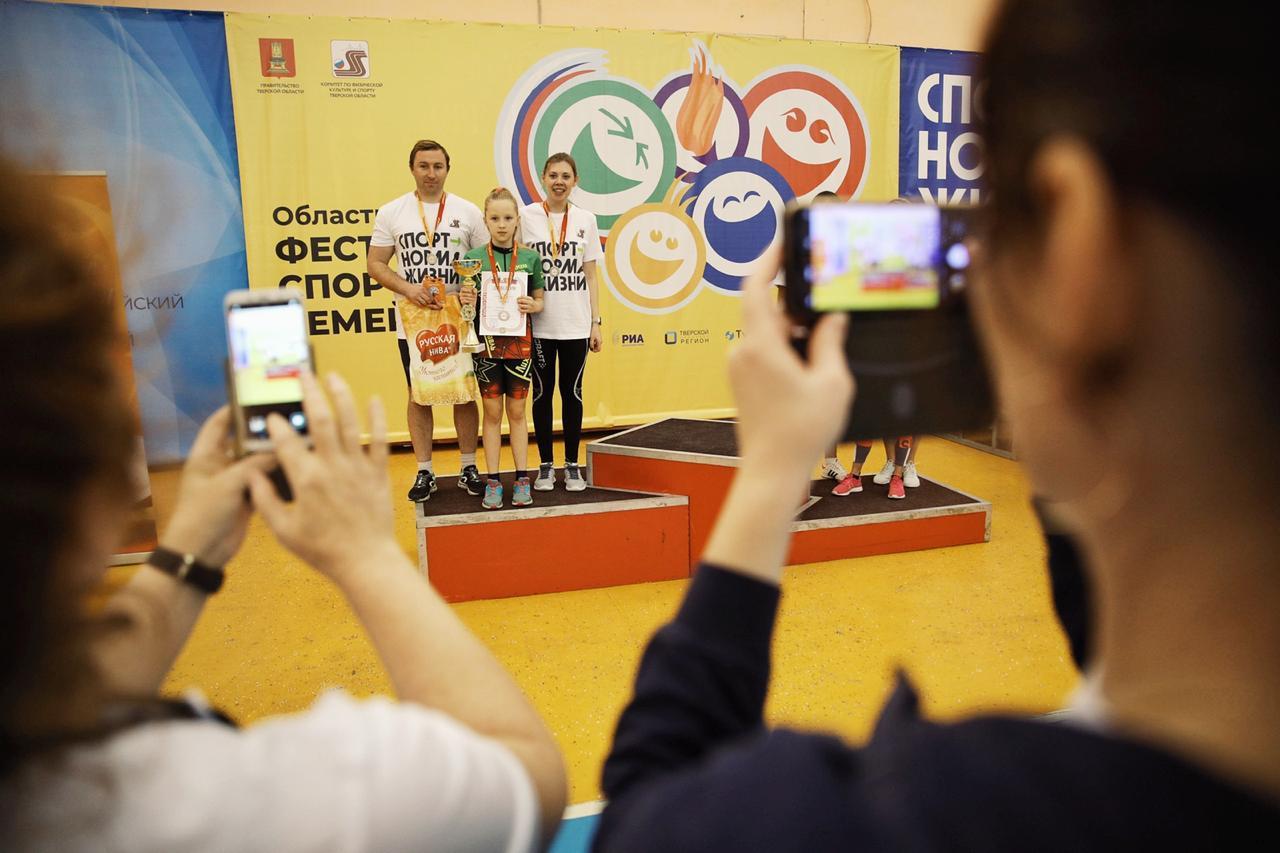 В Тверской области назвали фамилии самых спортивных семей