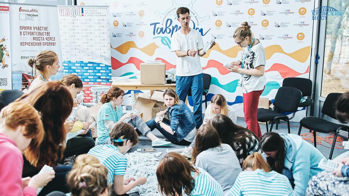 Тверскую молодёжь приглашают на фестиваль «ТАВРИДА АРТ Moscow»