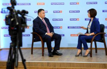 Тверской губернатор отвечает на вопросы о предстоящих морозах, каникулах и медицине