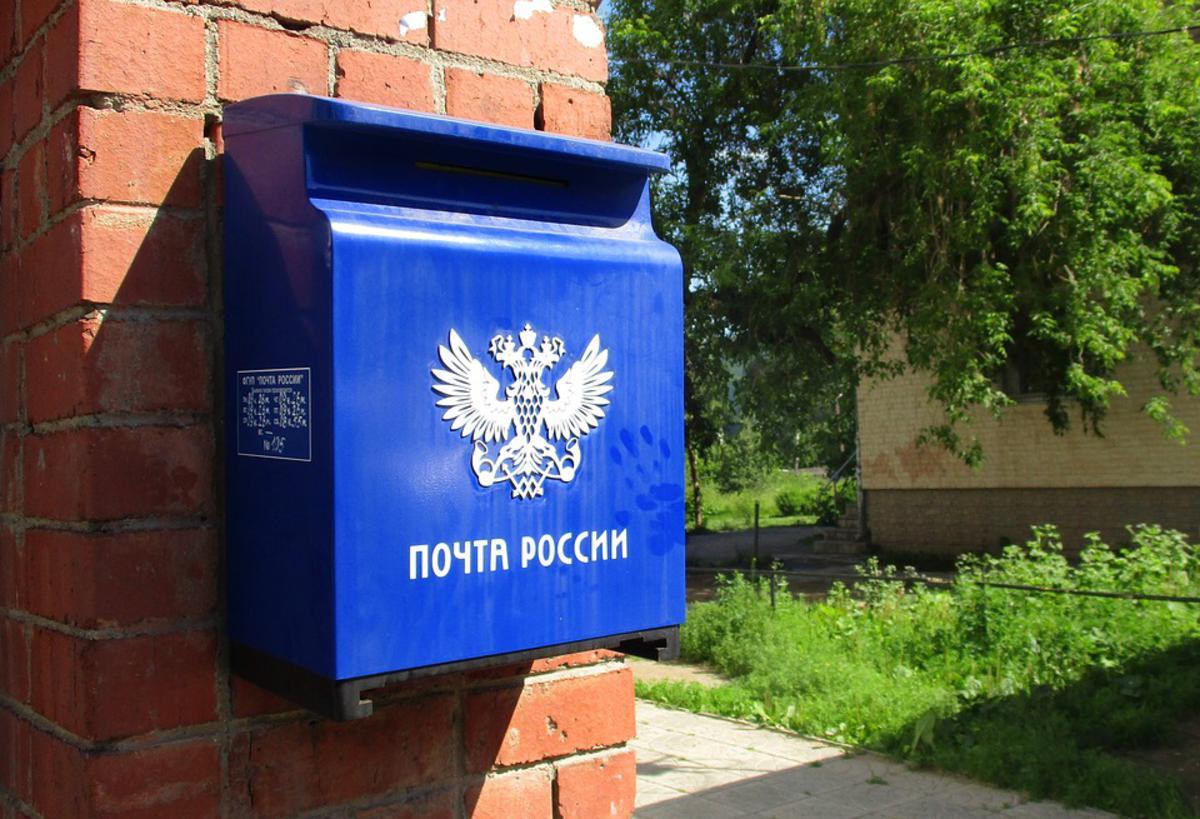 Присвоение денег начальницей почтового отделения в Тверской области не отразится на клиентах