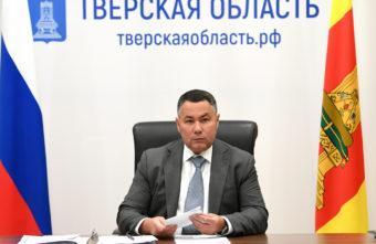Игорь Руденя: на территории опережающего социально-экономического развития «Кувшиново» реализуют 4 инвестпроекта