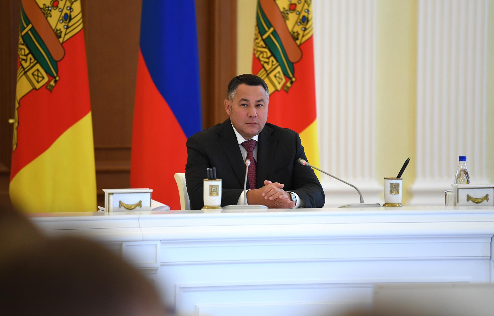 В правительстве обсудили развитие Тверской области до 2023 года