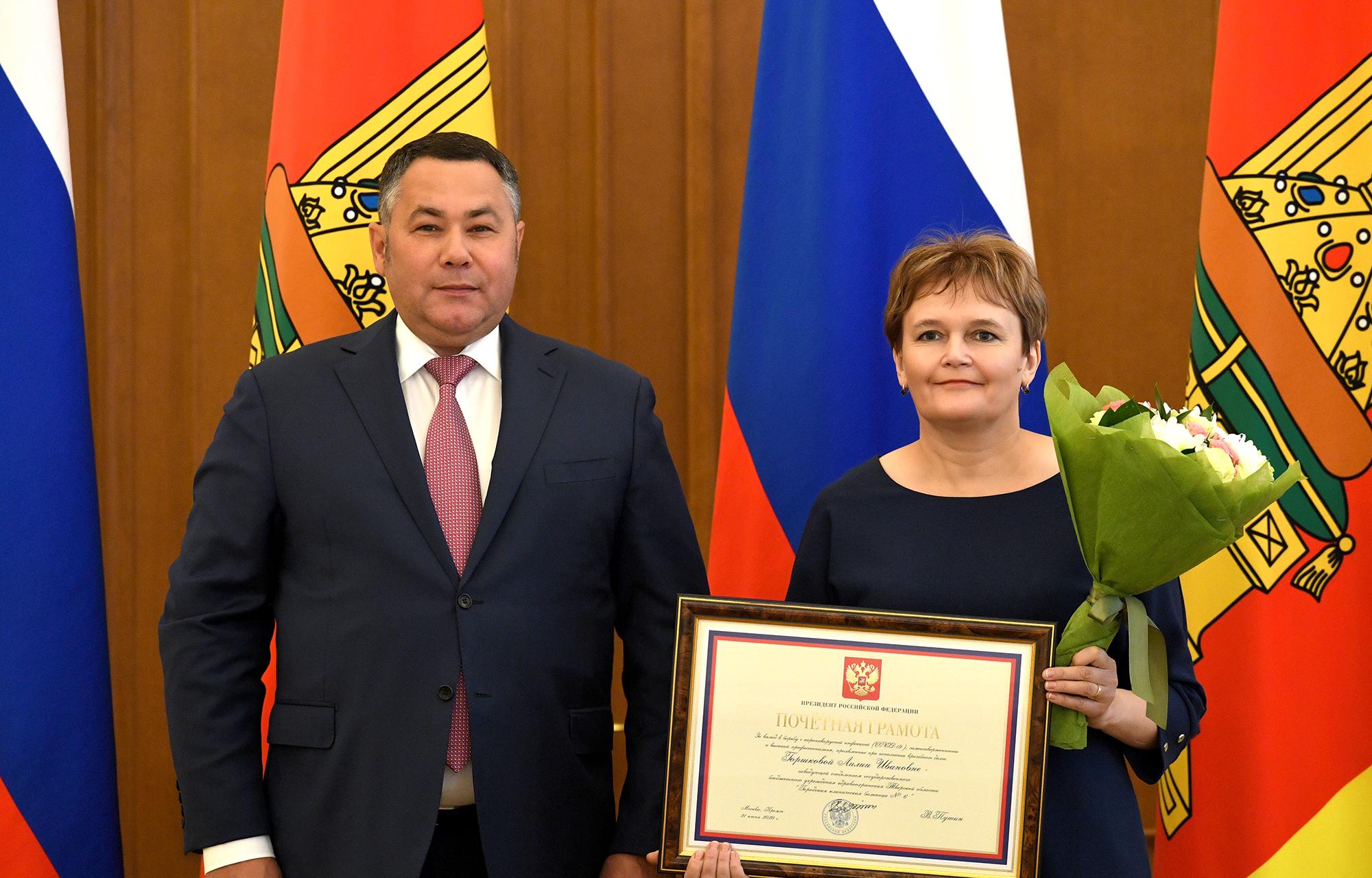Губернатор Игорь Руденя вручил жителям Тверской области федеральные и региональные награды