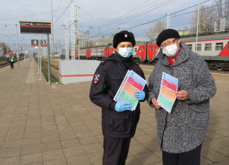 На железнодорожном вокзале Твери проходит акция «Вместе против кибермошенников!»
