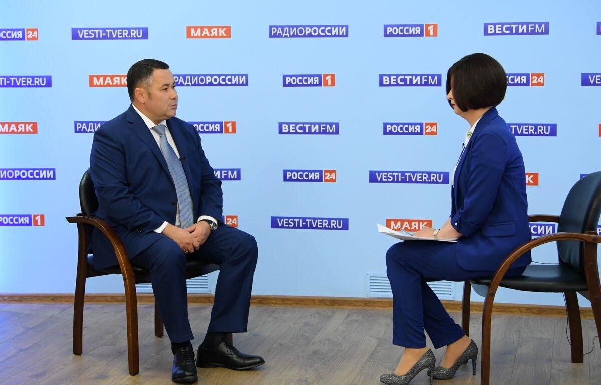 """""""Удалёнка"""", бюджет, коронавирус: тверской губернатор ответил на главные вопросы жителей"""