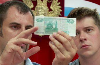 В Тверской области стало больше фальшивых денег