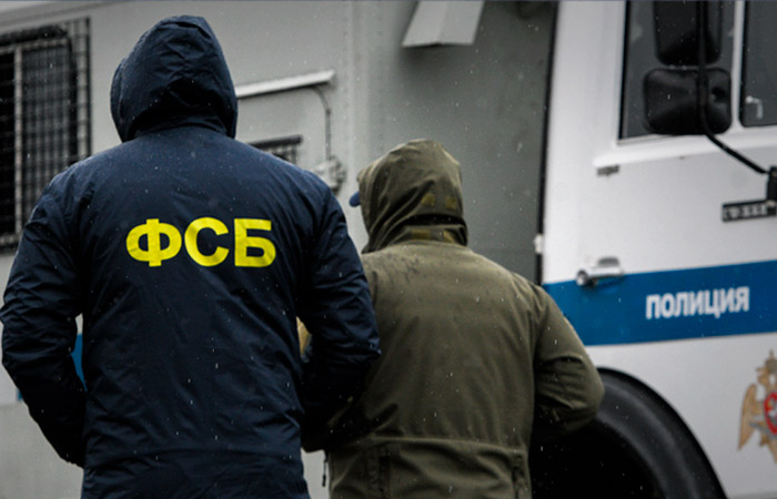 ФСБ задержала в Мурманске жителя Тверской области с крупной партией наркотиков