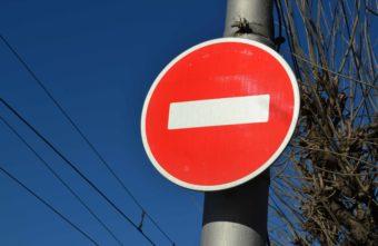 В Твери на несколько часов перекроют улицу Жигарева