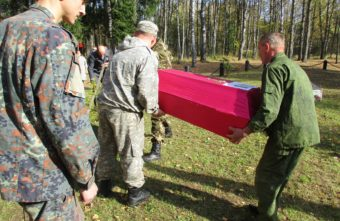 В Тверской области похоронили летчиков, погибших 76 лет назад