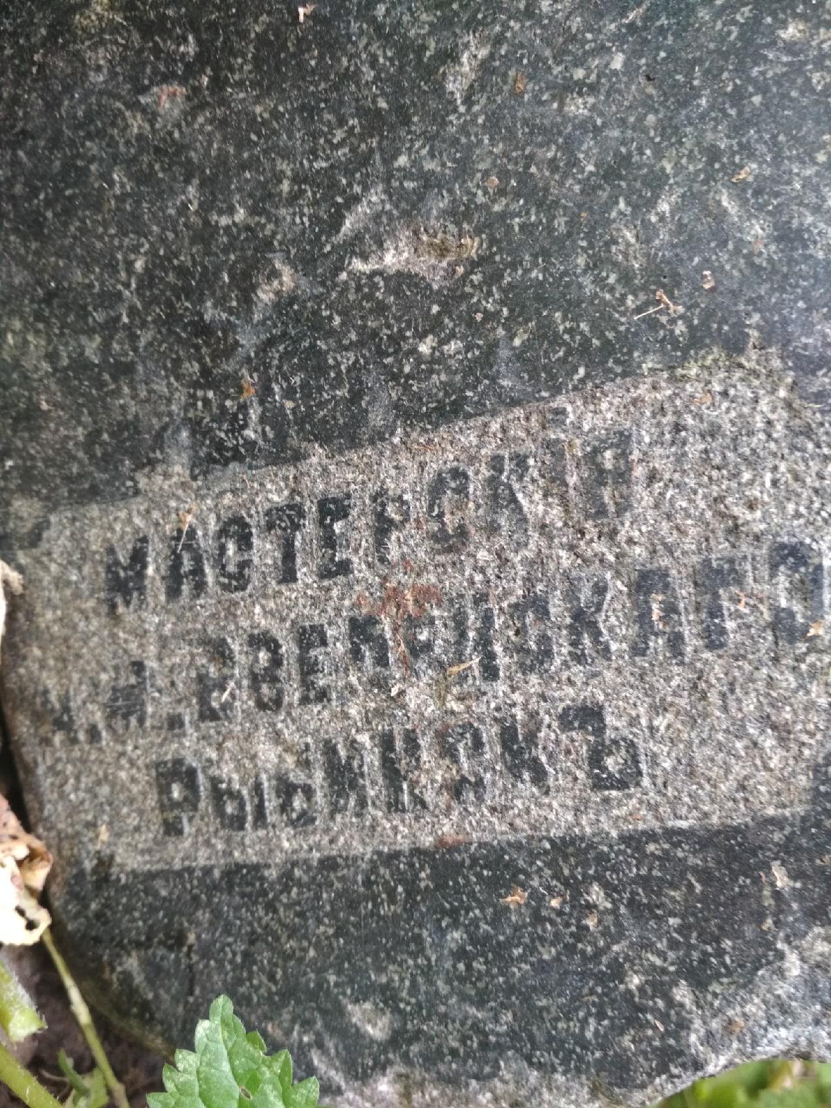 В Тверской области восстановят памятник царю-освободителю