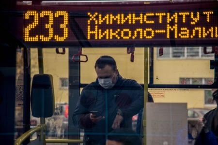 Масочный режим в Тверской области: всё, что нужно знать жителям