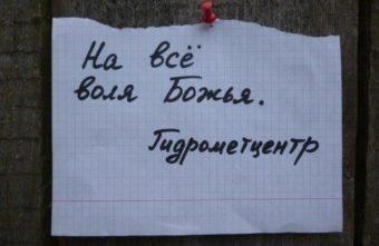 Синоптики рассказали, ждать ли ещё сюрпризов погоды в Тверской области