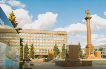 День народного единства в Твери отпразднуют в онлайн-формате